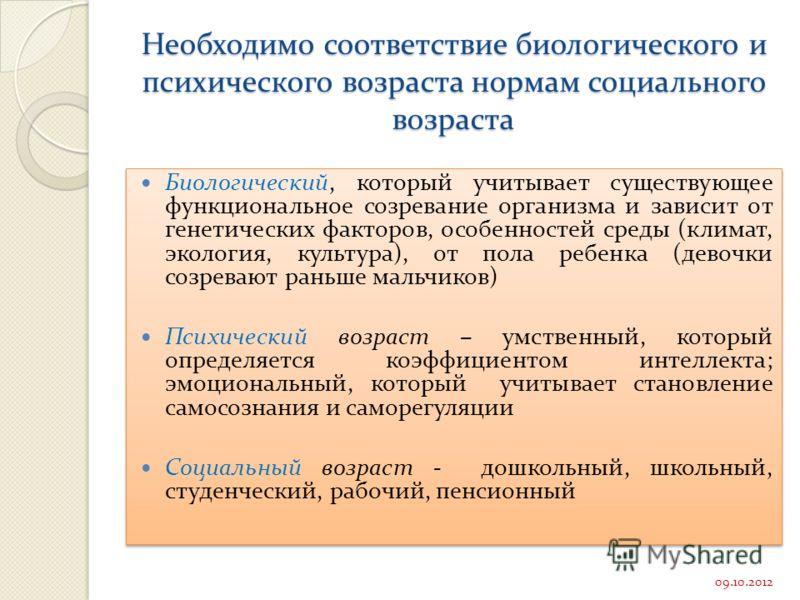 большой польско-русский спортивный словарь