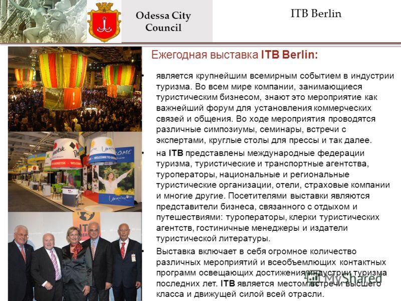 Ежегодная выставка ITB Berlin: является крупнейшим всемирным событием в индустрии туризма. Во всем мире компании, занимающиеся туристическим бизнесом, знают это мероприятие как важнейший форум для установления коммерческих связей и общения. Во ходе м