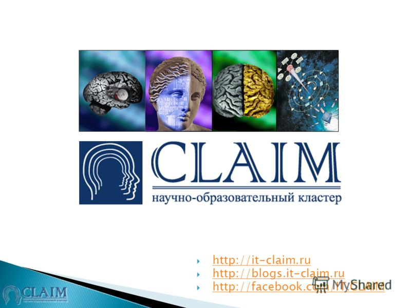 http://it-claim.ru http://blogs.it-claim.ru http://facebook.com/IT.CLAIM
