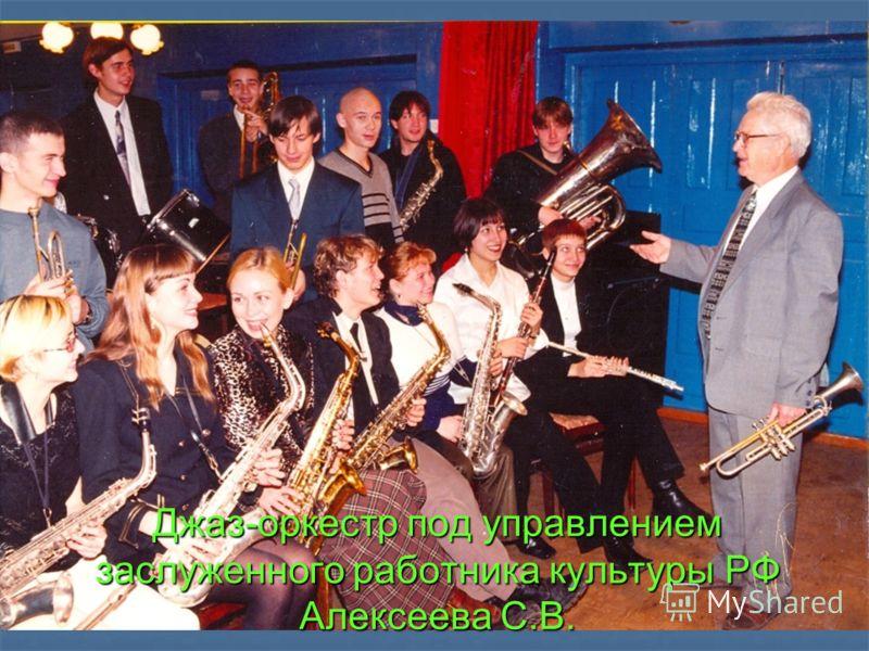 Студенты музыкального училища успешно участвуют в международных, всероссийских, региональных, областных и городских конкурсах, фестивалях, олимпиадах. Студенческие коллективы ежегодно выезжают с концертными программами в страны Западной Европы. Тради