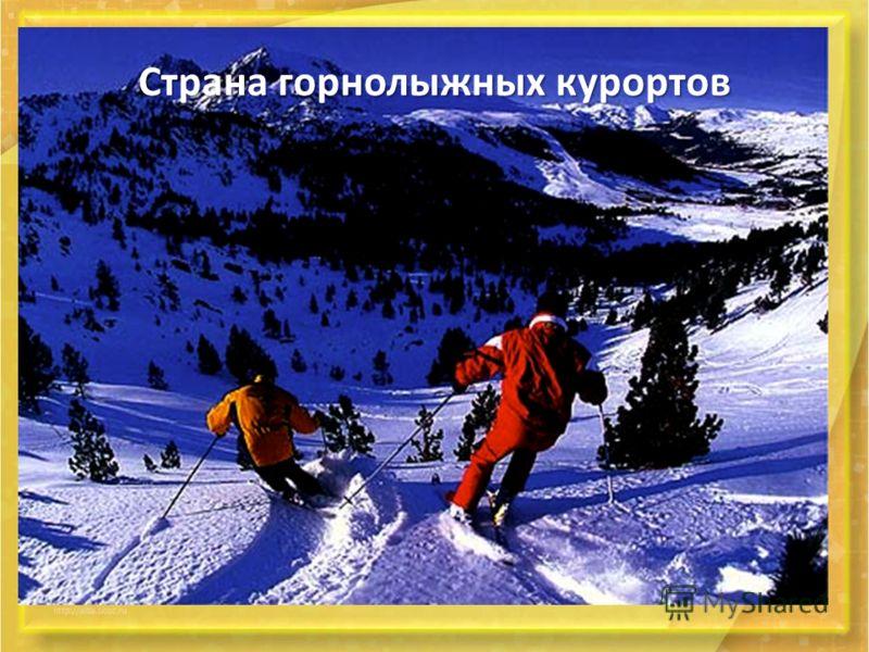 Страна горнолыжных курортов
