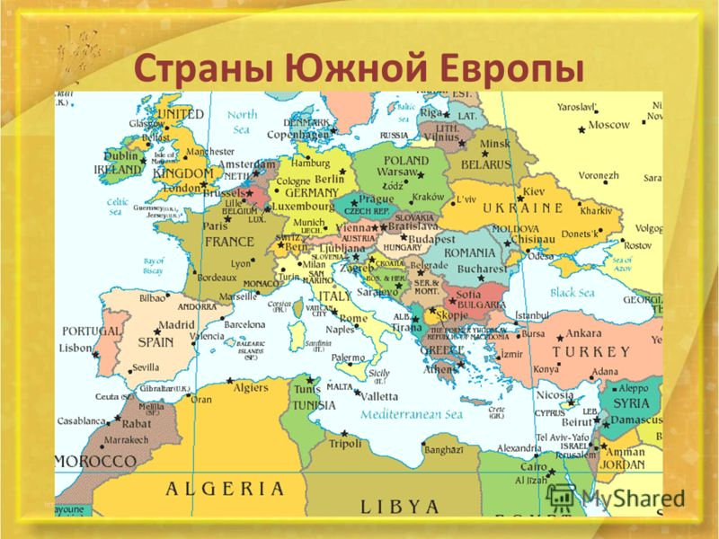 Страны южной европы слайд 3 страны
