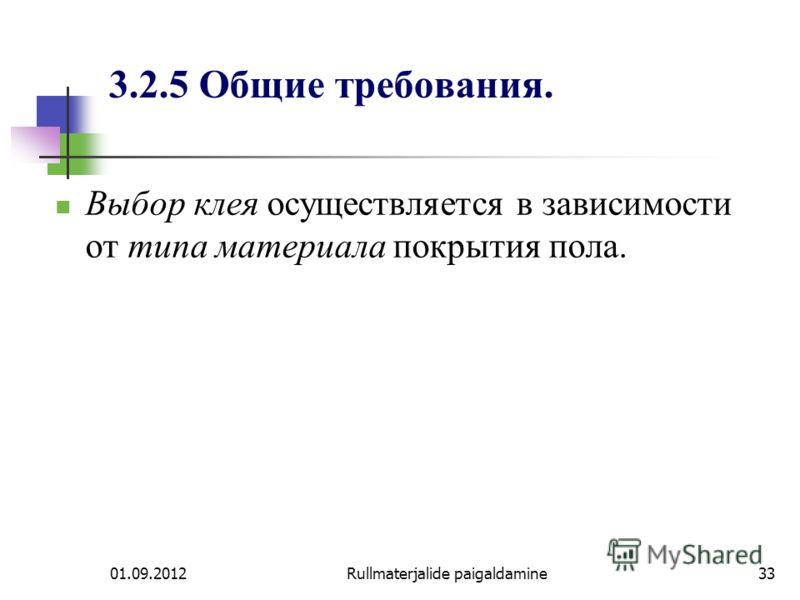 01.09.2012Rullmaterjalide paigaldamine33 3.2.5 Общие требования. Выбор клея осуществляется в зависимости от типа материала покрытия пола.