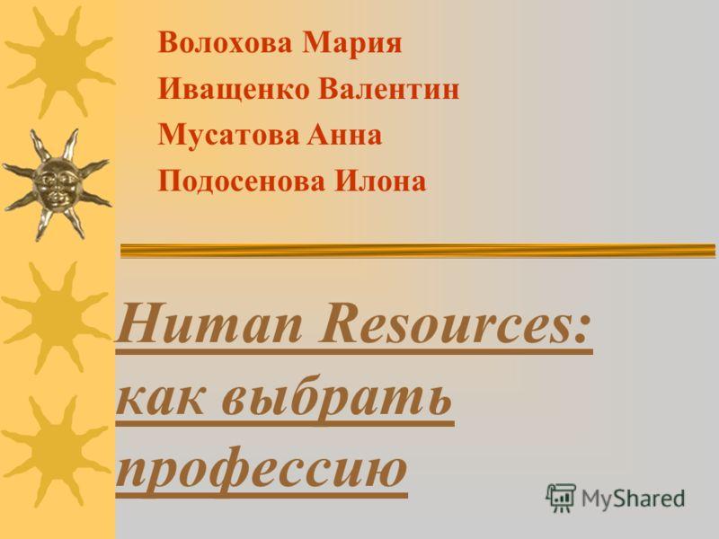 Цель исследования – изучить рынок образовательных услуг в России и Норвегии. Объект исследования – рынок образовательных услуг Предмет исследования – конъюнктура рынка образовательных услуг. Задачи: - рассмотреть специфику образования как отрасль в э