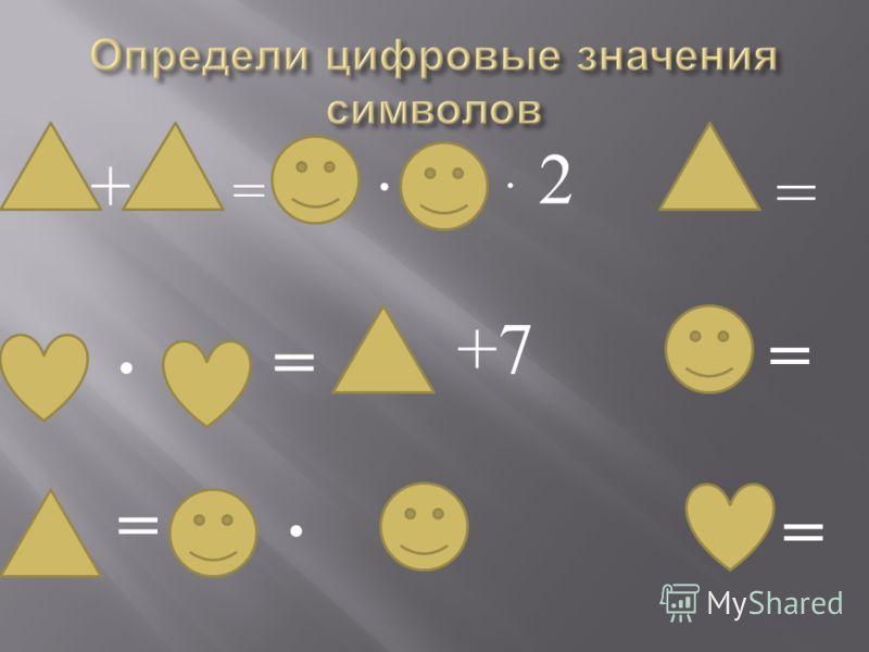 + =.. 2 =. = +7 = = =.