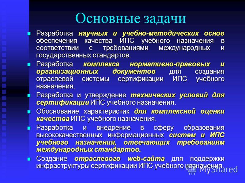«…русскому народу есть только один исход и одно спасение – возвращение к качеству и его культуре.» (Иван Ильин. «Русский колокол», 1928. 4, с. 3-4)