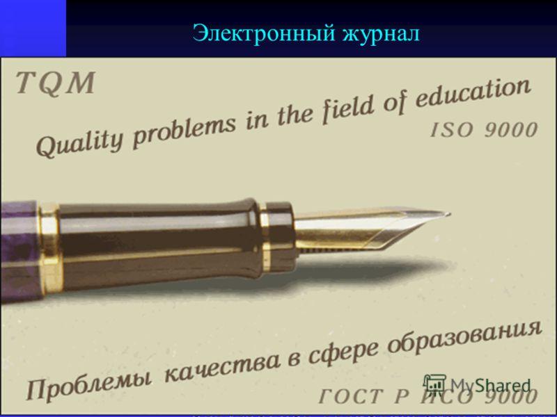 Отраслевой Web-портал по сертификации средств информационных технологий