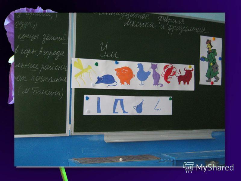 2009 2010 учебный год презентация