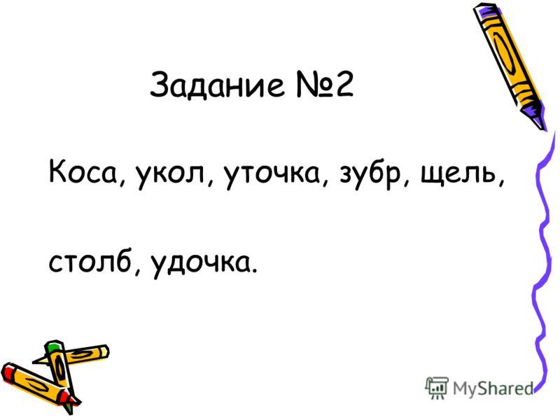 знакомство с буквой а презентация 1 класс школа россии