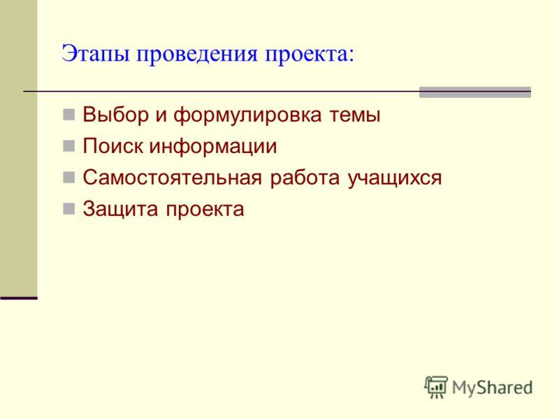 Русского языка в 5 классе синонимы и