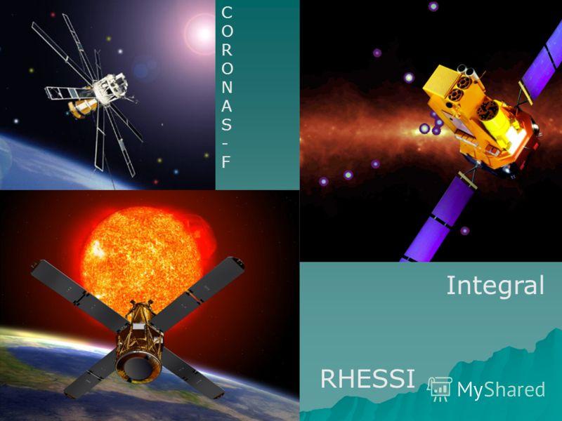 Integral RHESSI CORONAS-FCORONAS-F