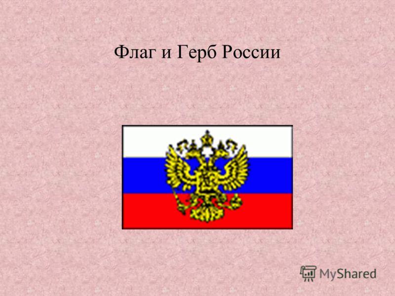 Маршал СССР