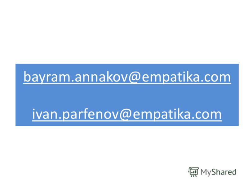 bayram.annakov@empatika.com ivan.parfenov@empatika.com