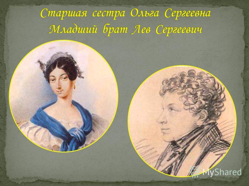 Мать поэта была остроумна, хороша собой. Она приходилась внучкой арапу Петра I, впоследствии русскому генералу Ганнибалу.