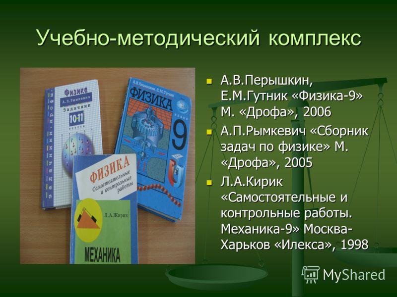 Учебник математики 5 класс мерзляк полонский читать