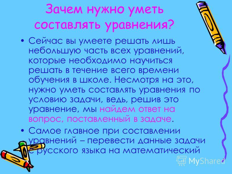 Заполнить солнышко -5/6 -10 2/3 1,6 -1/3 -0,8 5 10 -1,4 5/12 1,5