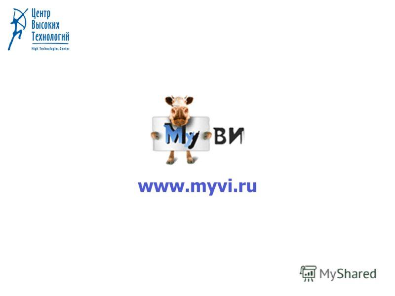 www.myvi.ru