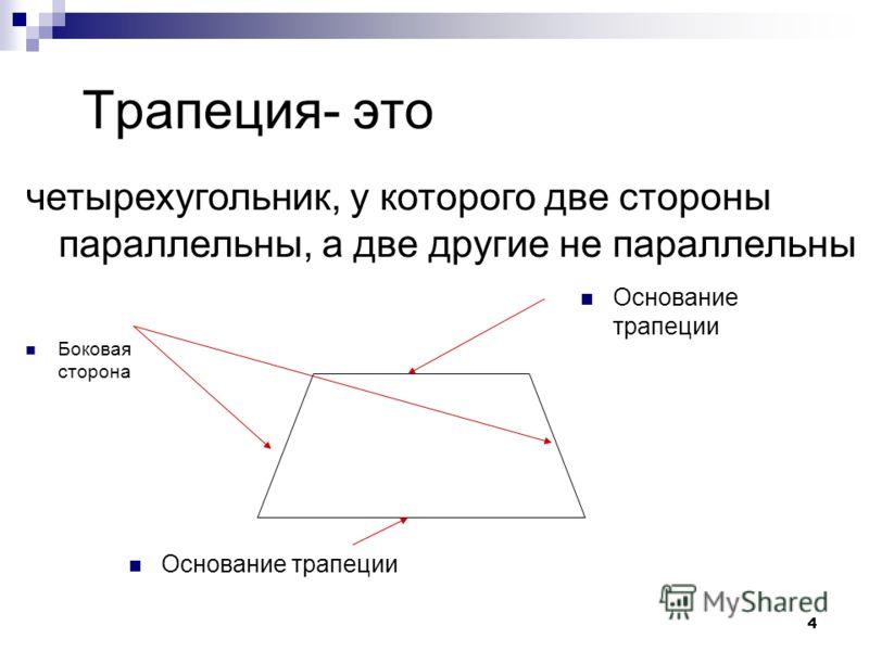 3 Выполнил: ученик 10 Б класса Средней школы 1143 Галкин Владимир