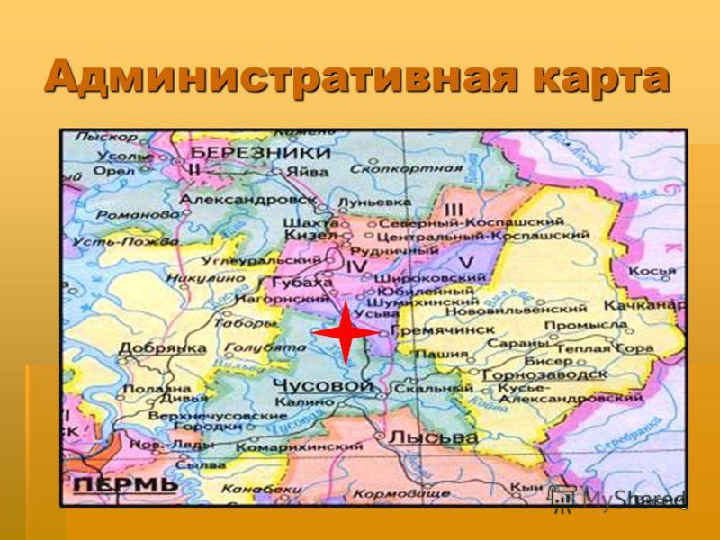 3 Административная карта