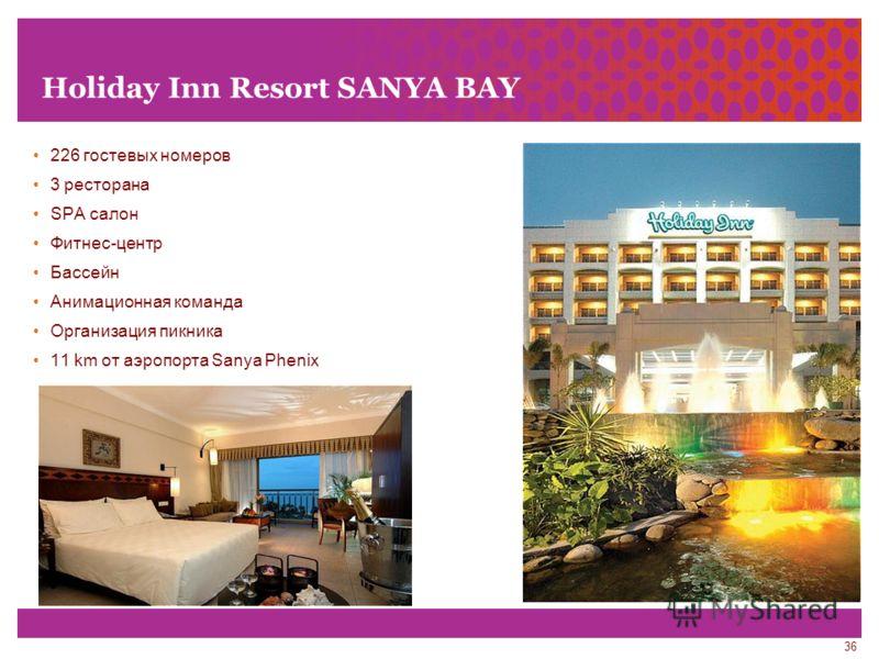 36 Holiday Inn Resort SANYA BAY 226 гостевых номеров 3 ресторана SPA салон Фитнес-центр Бассейн Анимационная команда Организация пикника 11 km от аэропорта Sanya Phenix