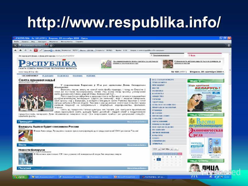http://www.respublika.info/