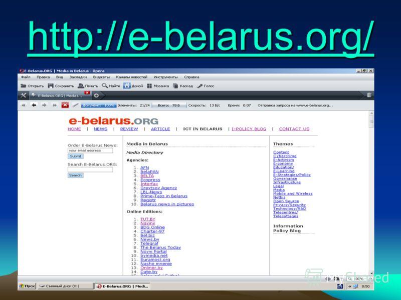 http://e-belarus.org/