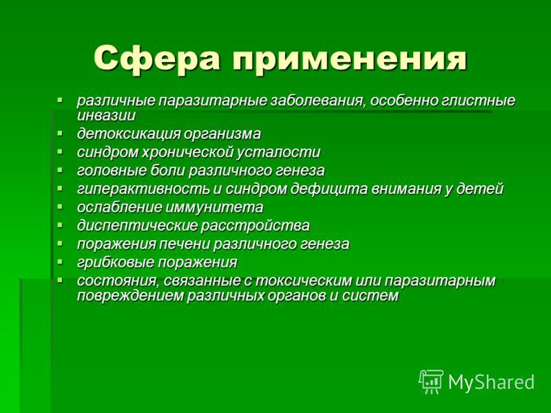 диетолог санкт-петербург калашникова наталья