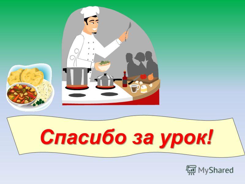 Из любых круп получается самая вкусная каша, если она варится в глиняном горшке в духовке, а ещё лучше – в русской печи.