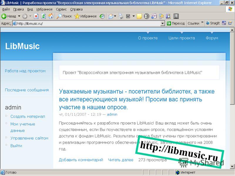http://libmusic.ru