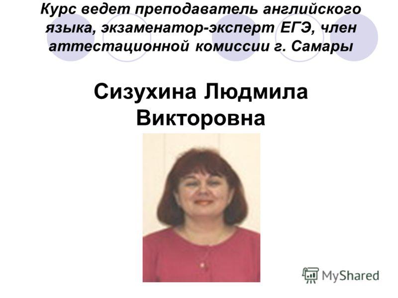 билан ольга викторовна диетолог