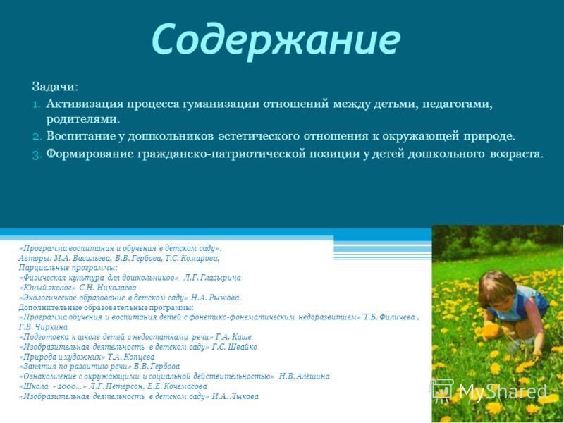 Скачать Учебник Информатика Угринович 10 Класс