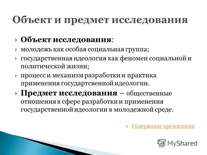 Московский финансовопромышленный университет Синергия