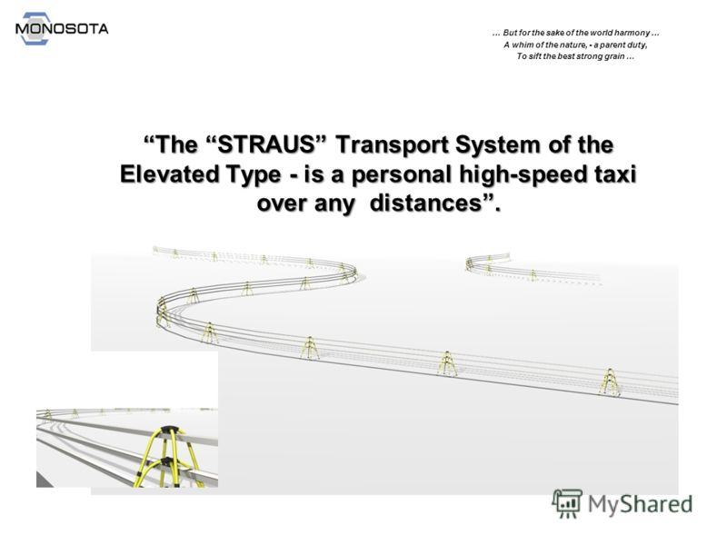 The STRAUS Transport System of the Elevated Type - is a personal high-speed taxi over any distances. … But for the sake of the world harmony … A whim of the nature, - a parent duty, To sift the best strong grain …