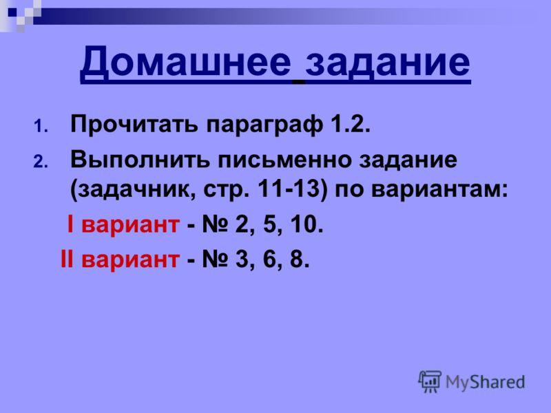 Дана кодовая таблица азбуки Морзе. Расшифруйте (декодируйте), что здесь написано (буквы отделены друг от друга пробелами)? - - - - - - - - - - - - - - - 2