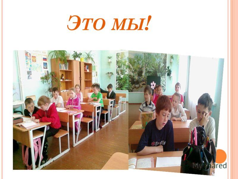 П ОРТФОЛИО Нашего класса
