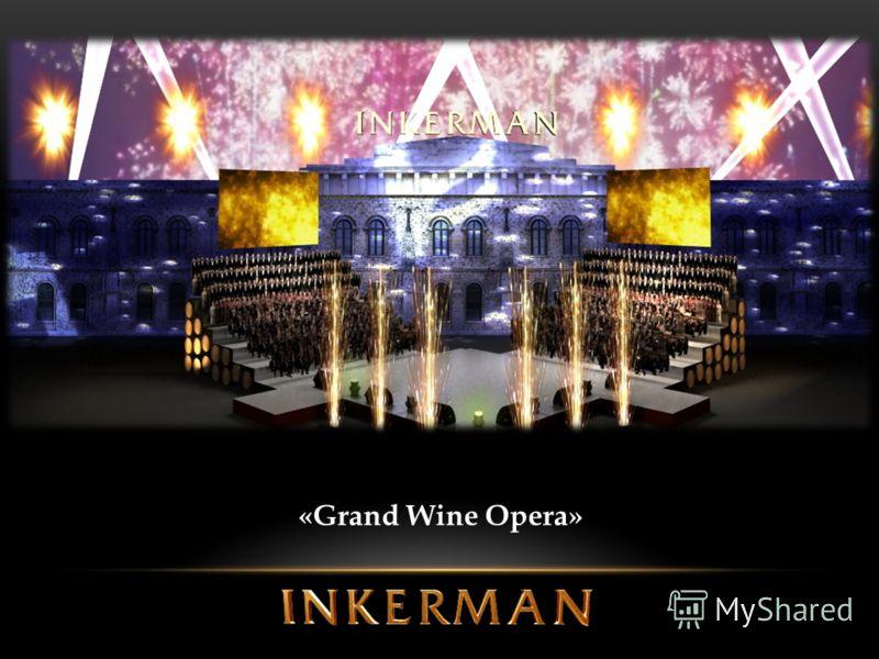 «Grand Wine Opera»