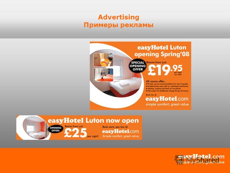easyJet in-flight magazine banner Advertising Примеры рекламы