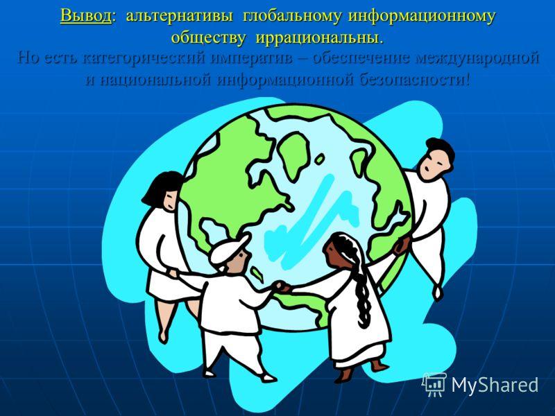 1 февраля 2008 года 15 мероприятия в 2008 году мероприятия в 2008 году Подготовительная встреча к 3-му Форуму по управлению Интернетом, Женева, 26 февраля 2008 г. Подготовительная встреча к 3-му Форуму по управлению Интернетом, Женева, 26 февраля 200