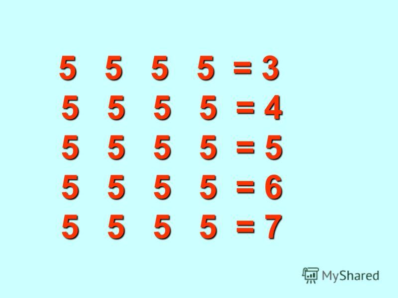 5 5 5 5 = 3 5 5 5 5 = 4 5 5 5 5 = 5 5 5 5 5 = 6 5 5 5 5 = 7
