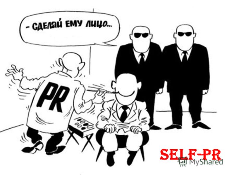 Self-PR