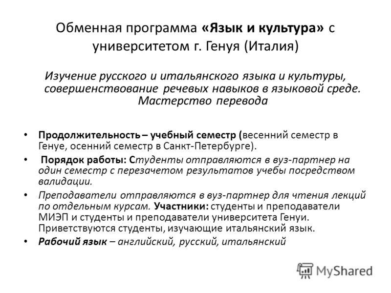 Санкт-Петербургский государственный экономический