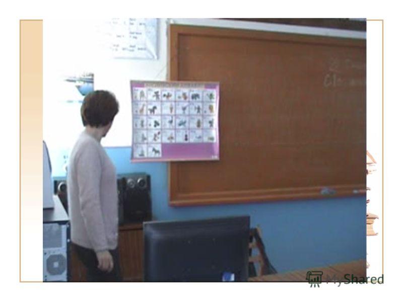 Simplicity is a necessary condition at learning English Мастер-класс по методике преподавания английского языка на основе обучения стихотворениям на начальном и среднем этапах