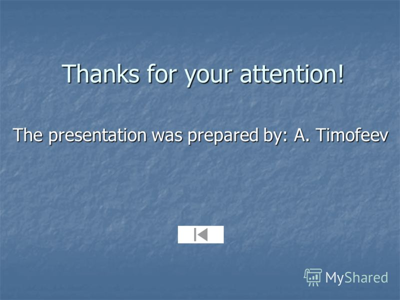Thanks for your attention! The presentation was prepared by: A. Timofeev