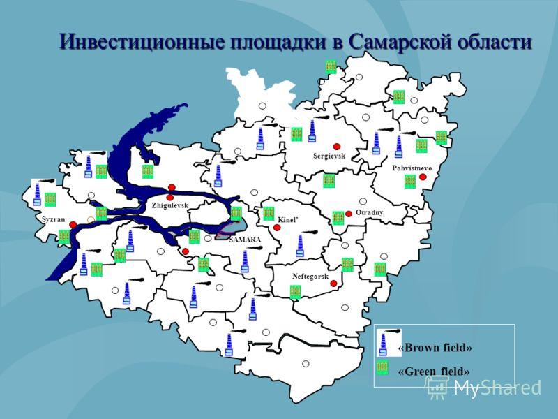 Инвестиционные площадки в Самарской области