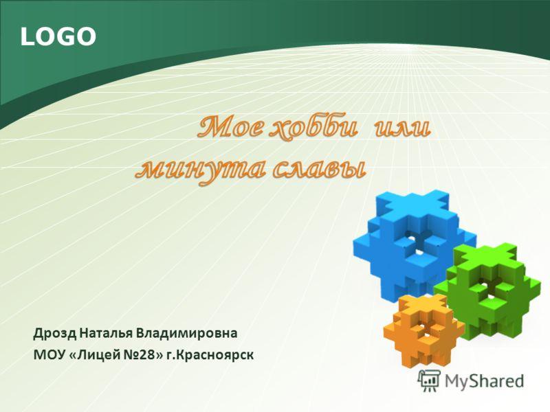 LOGO Дрозд Наталья Владимировна МОУ «Лицей 28» г.Красноярск