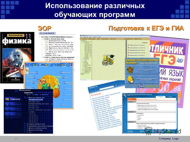 Использование различных обучающих программЭОР Подготовка к ЕГЭ и ГИА Company Logo 23