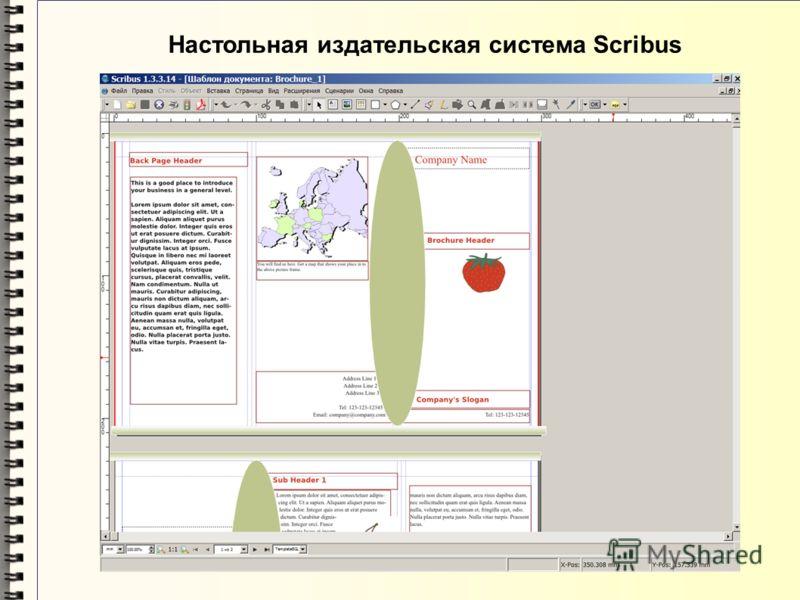 Настольная издательская система Scribus