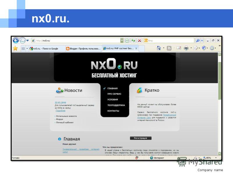 nx0.ru. Company name