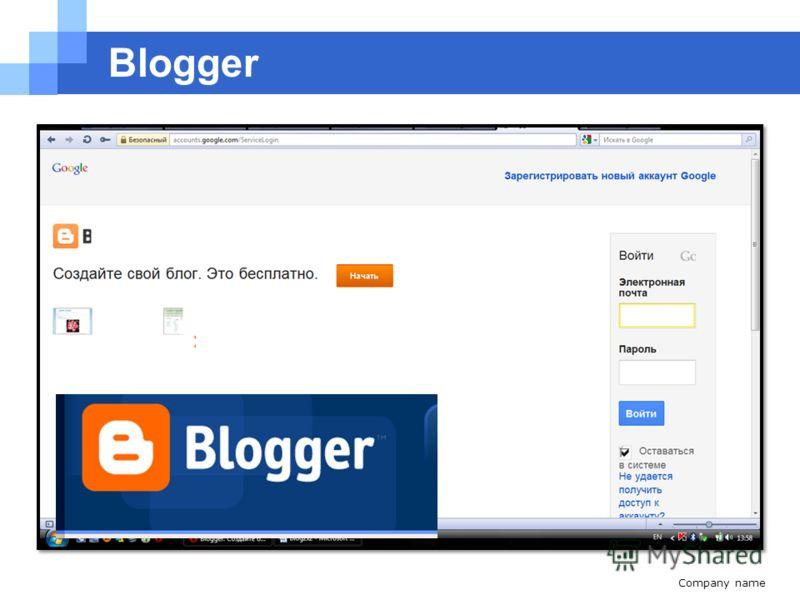 Blogger Company name