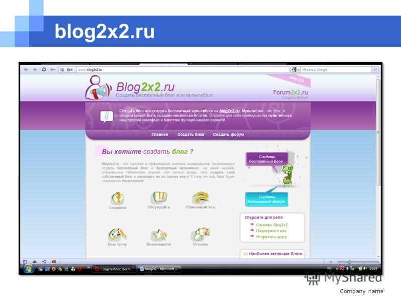 blog2x2.ru Company name